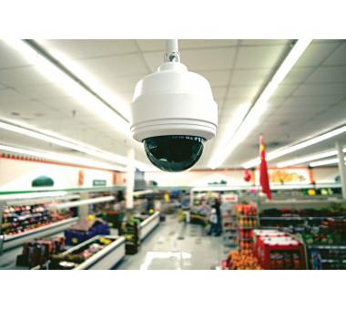 Cистема пультовой охраны для магазина