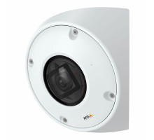 AXIS Q9216-SLV WHITE